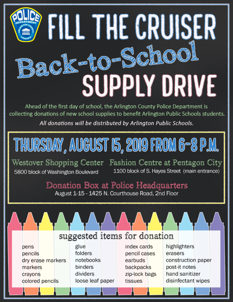 Back to School Fill the Cruiser flyer